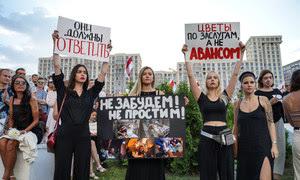 Alta Comisionada para Derechos Humanos Bachelet insta a detener las violaciones de los derechos humanos en Bielorrusia e insta al diálogo con los manifestantes
